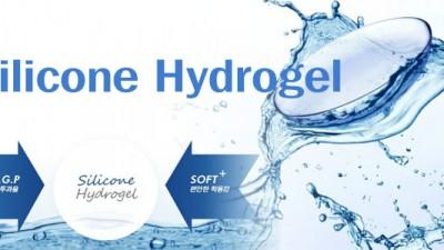Kosten Silicone Hydrogel lenzen